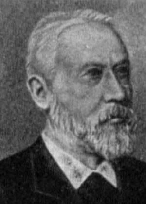 Вильгельм Дильтей и его философия - Студенческий портал
