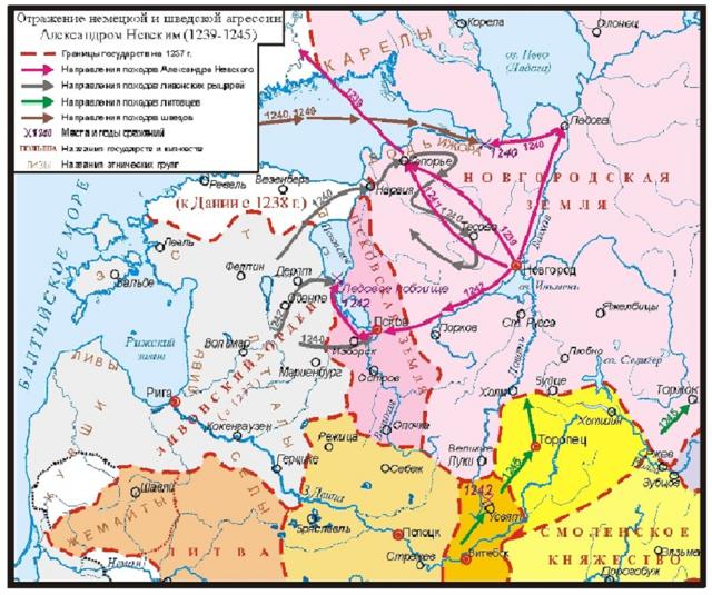 Борьба народов Руси за независимость в XIII веке - Студенческий портал