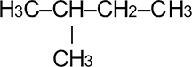 Алканы, номенклатура алканов - Студенческий портал