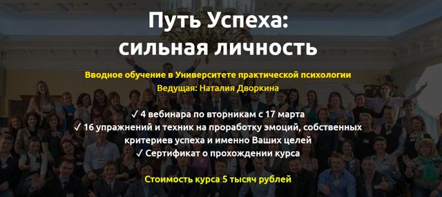 Педагогика Макаренко - Студенческий портал
