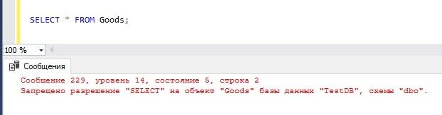 Основные операции языка SQL - Студенческий портал