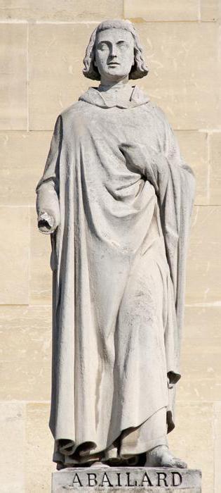 Пьер Абеляр - Студенческий портал