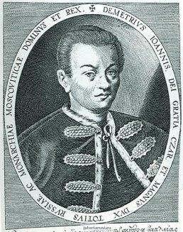 Правление Дмитрия-самозванца (1605 - 1606 гг.) - Студенческий портал