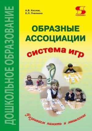 ТРИЗ педагогика - Студенческий портал
