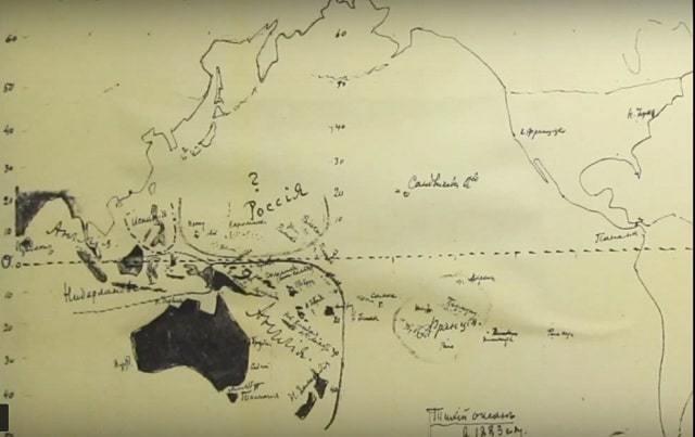 Общая характеристика Океании - Студенческий портал