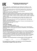 Сертификация - Студенческий портал