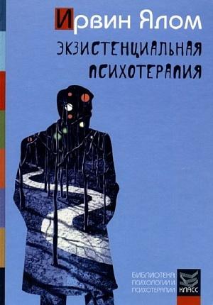 Книги по психологии общения - Студенческий портал
