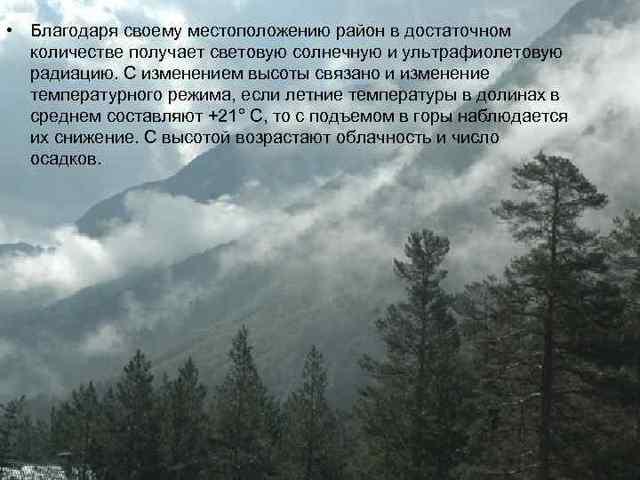 Природный район Кавказ. Географическое положение - Студенческий портал