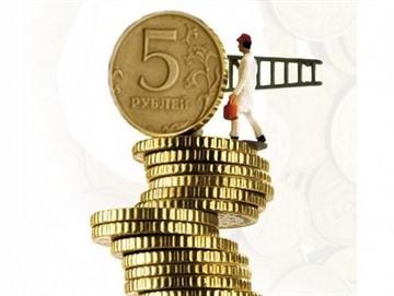 Мотивация и оплата труда - Студенческий портал