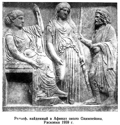 Тирания Писистрата и Писистратидов в Афинах (560—510 гг. до н. э.). - Студенческий портал