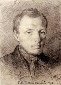 Философские идеи Ф.М. Достоевского - Студенческий портал
