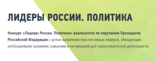 Природа России - Студенческий портал