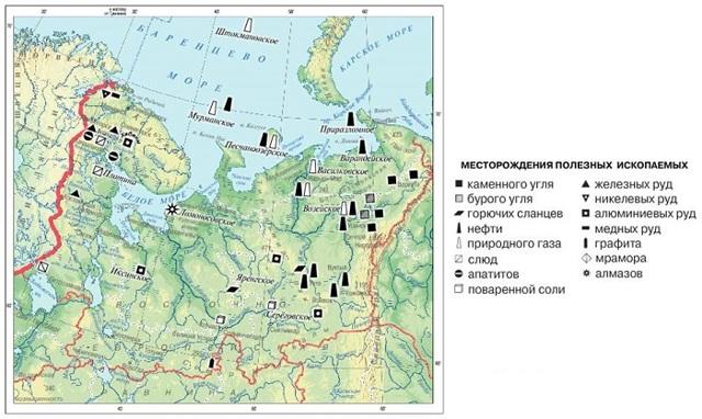Географическое положение, природные условия и ресурсы Северного экономического района - Студенческий портал