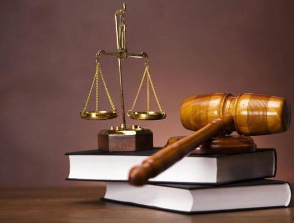 Судебное доказывание и судебные доказательства - Студенческий портал