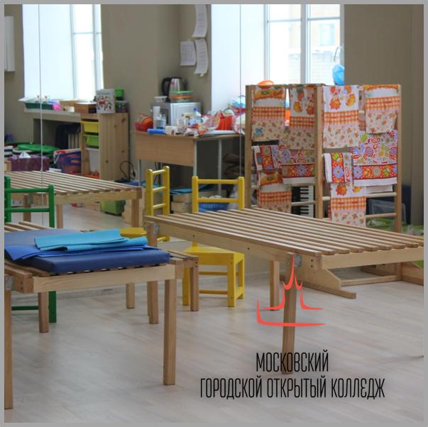 Дошкольное образование - Студенческий портал