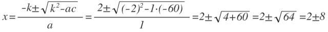 Задачи, приводящиеся к квадратным уравнениям - Студенческий портал