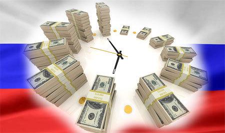 Государственные заимствования - Студенческий портал