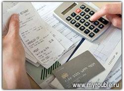 Семейный бюджет - Студенческий портал