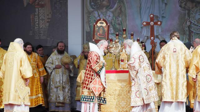 Крещение Руси и его историческое значение - Студенческий портал