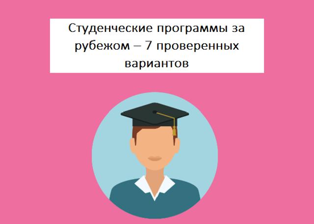 Маркетинг в России и за рубежом - Студенческий портал