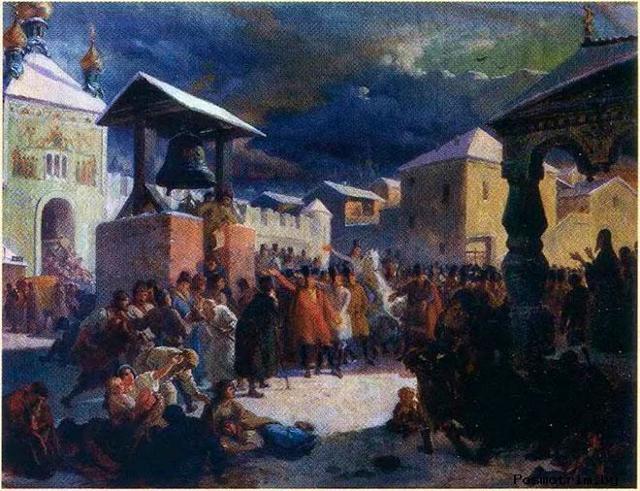 Окончательное присоединение Новгорода - Студенческий портал