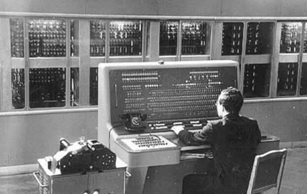 Информационные технологии. Исторические этапы развития - Студенческий портал