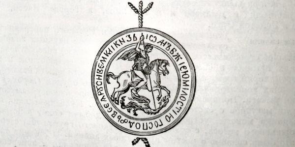Развитие научных представлений на Руси в XIV-XV вв. - Студенческий портал