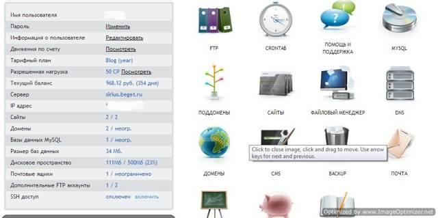Кодирование товаров - Студенческий портал
