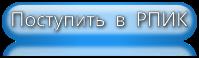 Православная психология - Студенческий портал