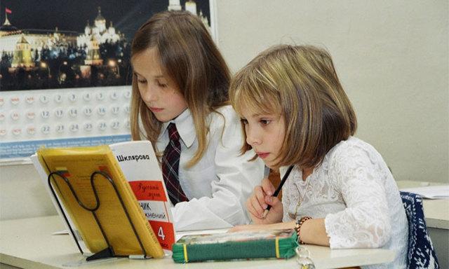 ЗУН в педагогике - Студенческий портал