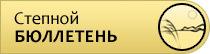 Растительный мир Евразии - Студенческий портал