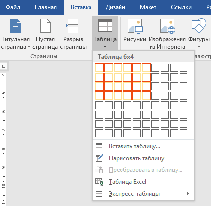 Основные операции с текстом в MS Word - Студенческий портал