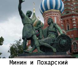 Социально-политическая борьба в России в годы Смуты и расширение польской интервенции (1606-1610 гг.) - Студенческий портал