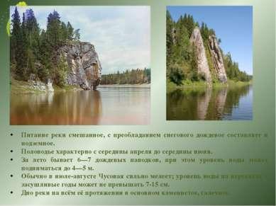 Климат и внутренние воды Урала - Студенческий портал