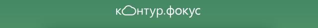 Отчетность эмитентов по ценным бумагам - Студенческий портал