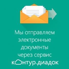 Контейнерные перевозки - Студенческий портал