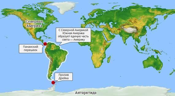 Материк Южная Америка. Географическое положение, история открытия - Студенческий портал