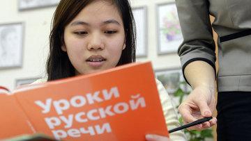 Миграция населения в России - Студенческий портал