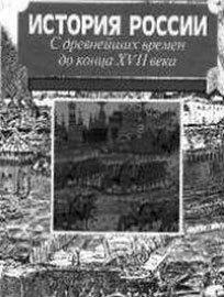 Устное народное творчество и литература в XIII - XV веках - Студенческий портал