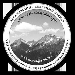 Природа и общество Евразии - Студенческий портал