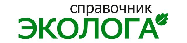 Электроэнергетика России - Студенческий портал