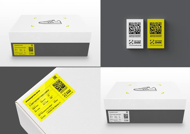 Маркировка товара - Студенческий портал