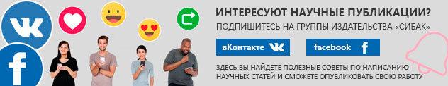 Динамика развития малого бизнеса в России - Студенческий портал