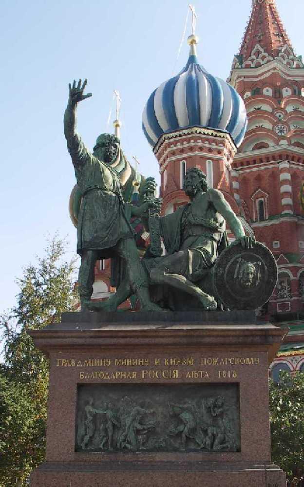 К. Минин и Д. Пожарский. Роль в истории - Студенческий портал