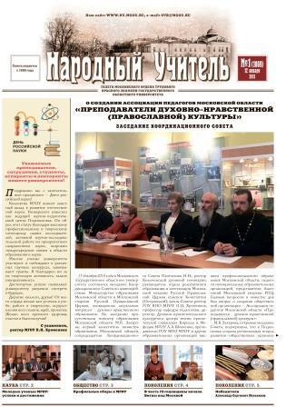 Второй Московский поход - Студенческий портал