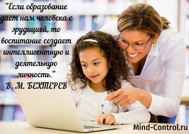 Метод воспитания в педагогике, определение - Студенческий портал