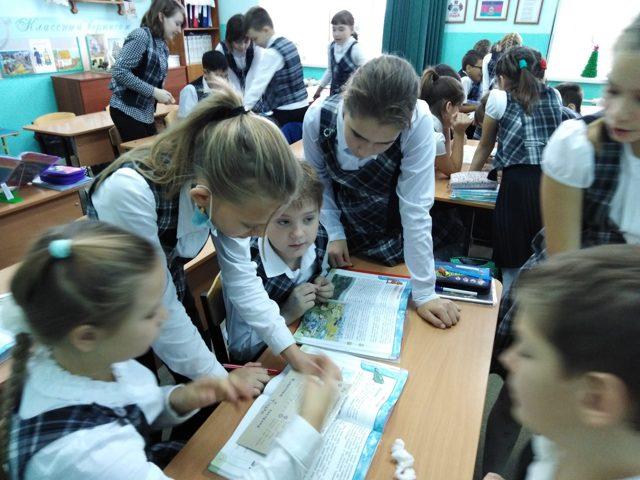 Природные зоны России - Студенческий портал