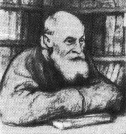 Н.Федоров и его философия - Студенческий портал